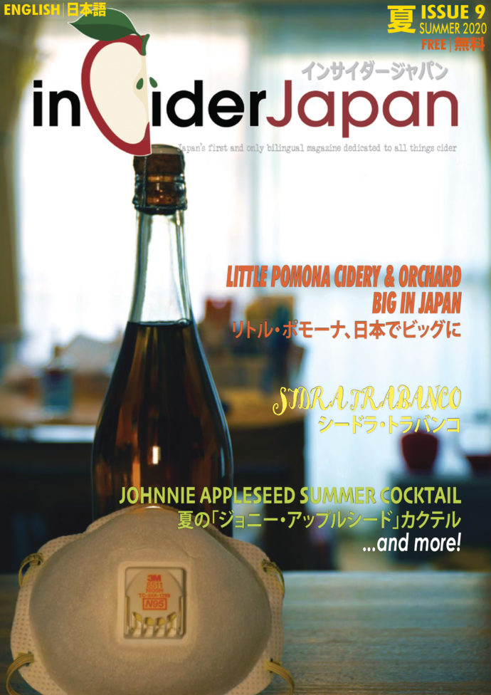 inCiderJapan-Issue-09-Cover