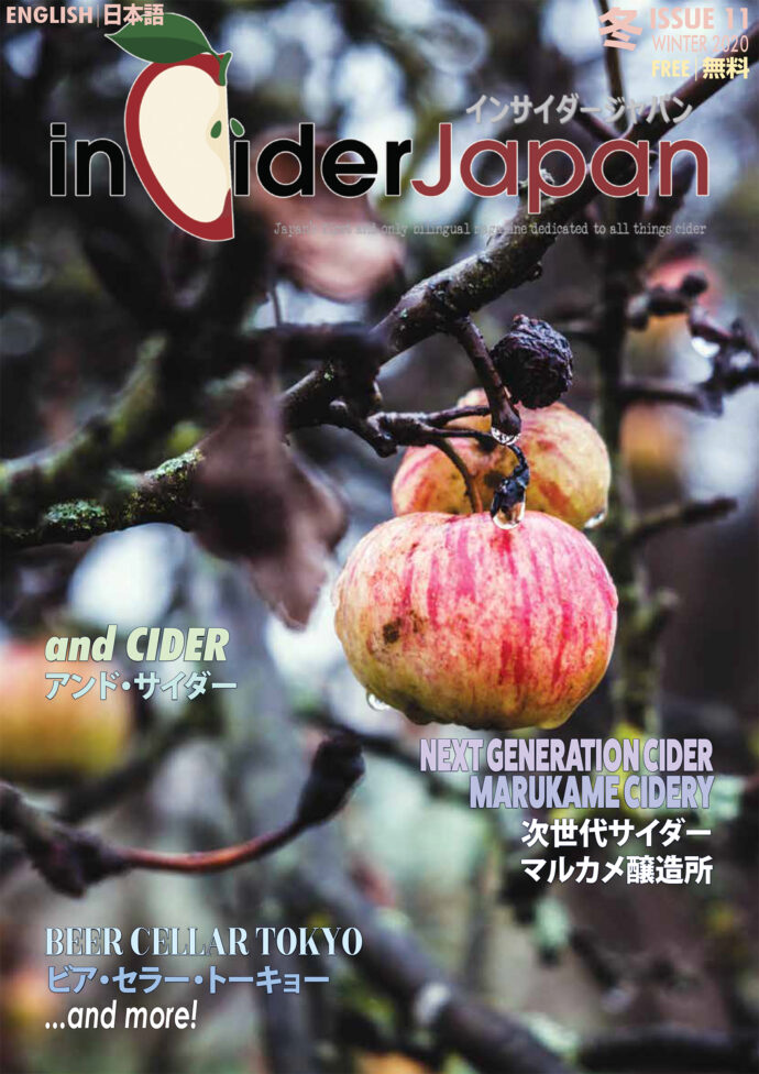 inCiderJapan-Issue-11-Cover