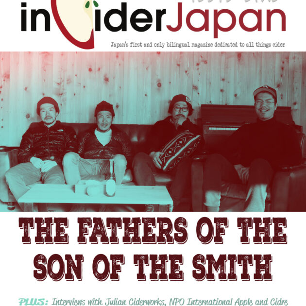inCiderJapan Issue 2 (Cover)