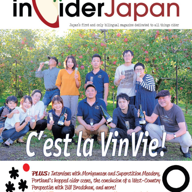 inCiderJapan Issue 4 (Cover)