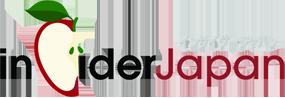 inCiderJapan | インサイダージャパン